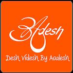 Download Aadesh Travels APK
