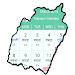 Manipuri Calendar 2020