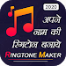 Download My Name Ringtone Maker - Music Editor APK