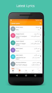 Download Afghan Song Lyrics APK